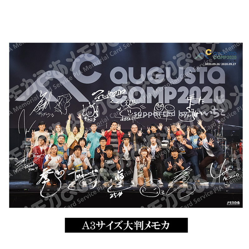 2020Augusta Camp【ALL STARショット】A3判